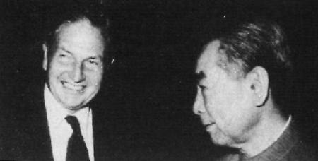 david-rockefeller-and-chou-en-lai