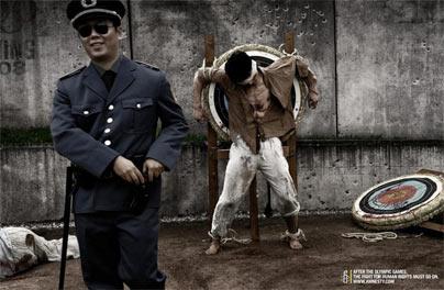 china-amnesty-404a_746127c