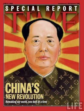 mao-zedong-time-magazine-cover-2005-june-27